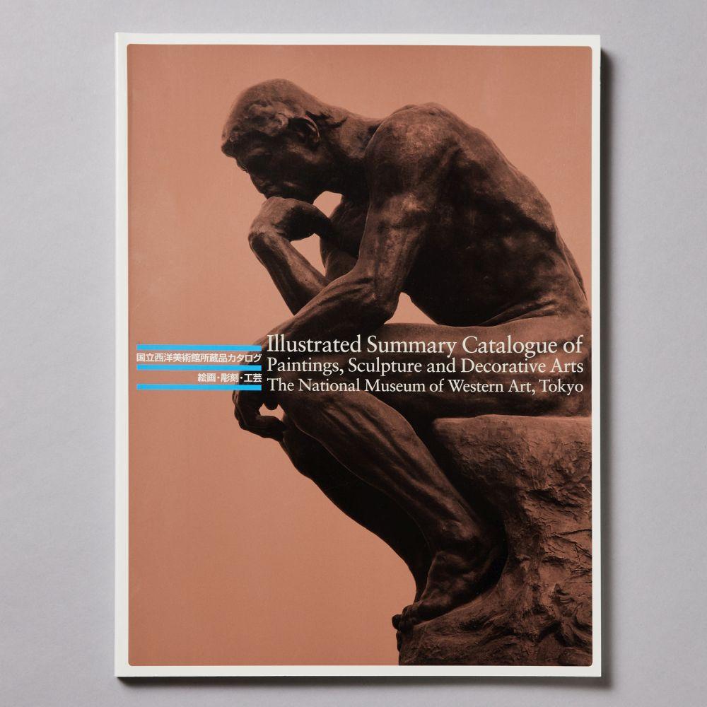 国立西洋美術館所蔵品カタログ<br>絵画・彫刻・工芸<br>Illustrated Summary Catalogue of Paintings, Sculpture and Decorative Arts. The National Museum of Western Art,Tokyo