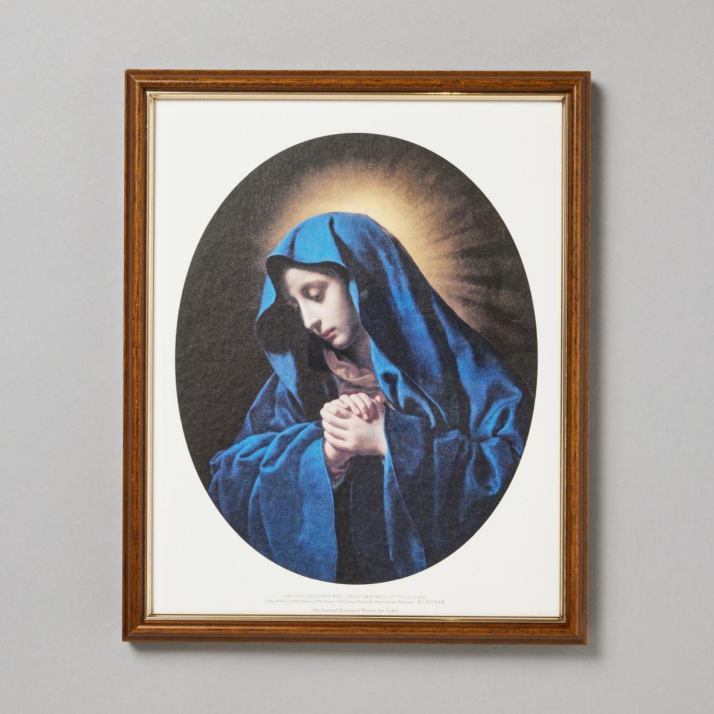 フレームセット 悲しみの聖母