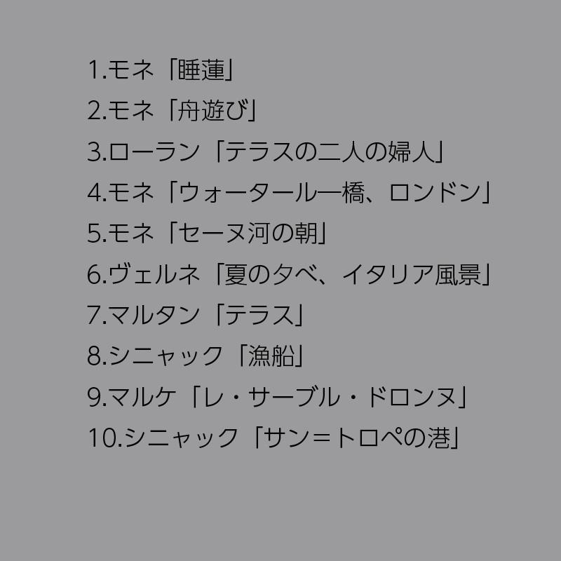 えらべる絵はがき5枚セット「夏」<br>【期間限定】