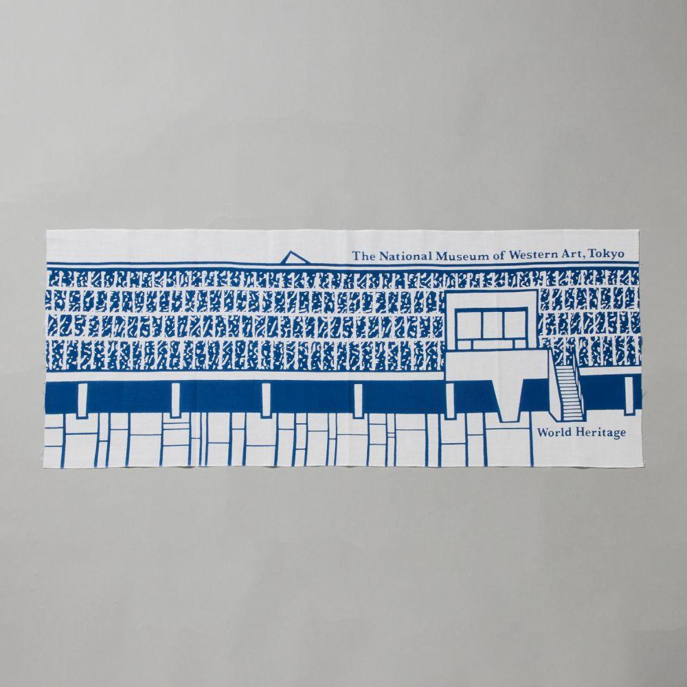 てぬぐい 本館デザイン 白×青