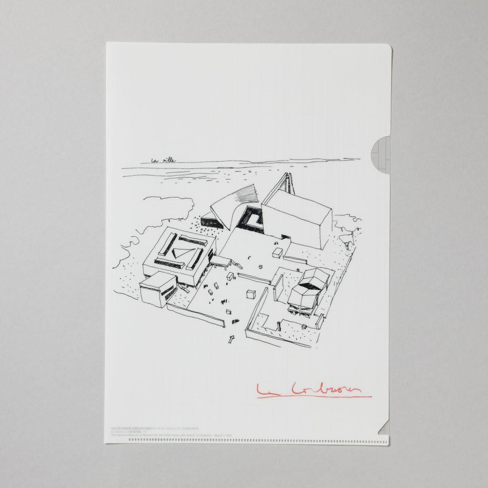 ファイル ル・コルビュジエ/初期全体計画案スケッチ