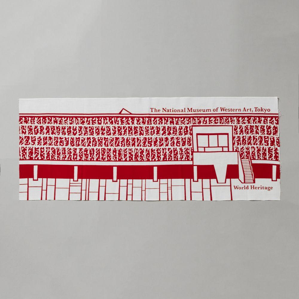 てぬぐい 本館デザイン 白×赤