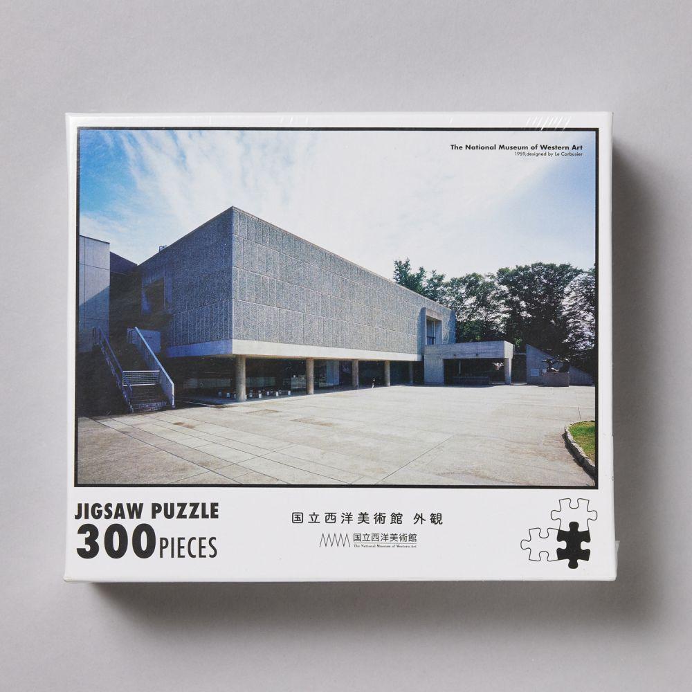 ジグソーパズル300ピース 美術館本館