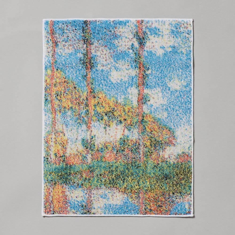 ジャカードタオル ポプラ並木