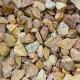 砕石砂利 1-2cm 60kg ピーチピンク
