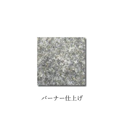 G332 御影石