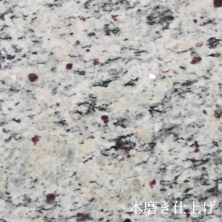 ジャロサンタセシリアライト 御影石