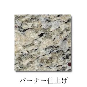 ジャロサンタセシリア 御影石