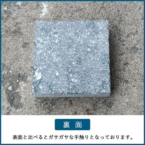 斑岩 ピンコロ 薄グレー 30個セット