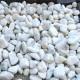 玉石砂利 3-4cm 1000kg アイボリー