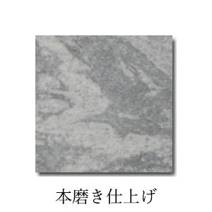 ベルデマリーナ 御影石