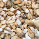砕石砂利 1-2cm 60kg クリームイエロー