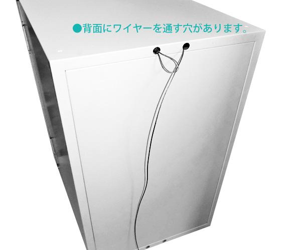 宅配ボックス ポスト オプション セキュリティワイヤー 南京錠タイプ
