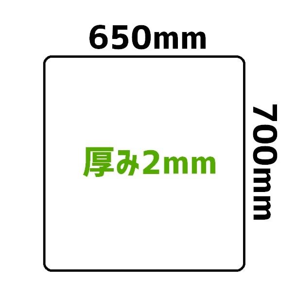 【送料無料】セイコーテクノ 冷蔵庫キズ防止マット Mサイズ 〜500Lクラス RSM-M 65cm×70cm 在庫あり即納