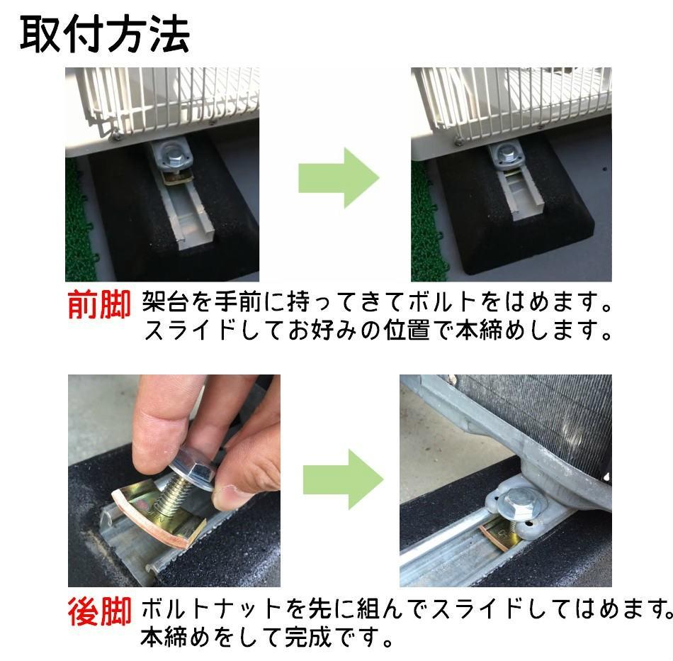 セイコーテクノ 防振ゴムブロック GBK-40 エアコン室外機の振動対策に 在庫僅少 次回入荷未定