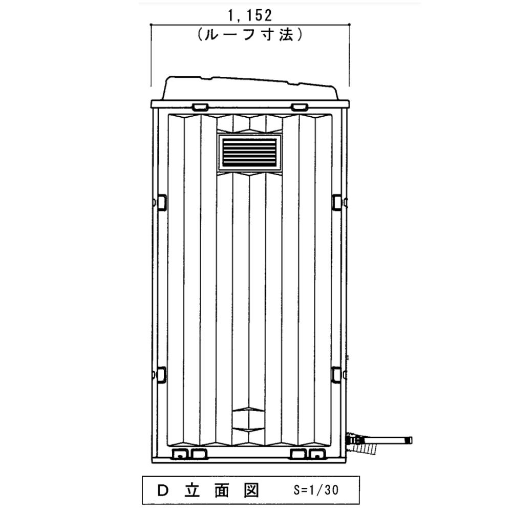 【送料無料】日野興業 仮設トイレ WGX-WRLR 水洗式 樹脂製 洋式便器 NETIS登録品 今ならビール1ケースをプレゼント