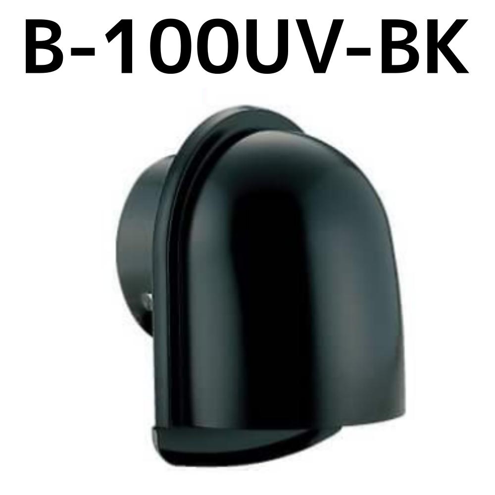 バクマ工業 BEAR U型フード付き換気口 B-100UV-BK ブラック オプションA