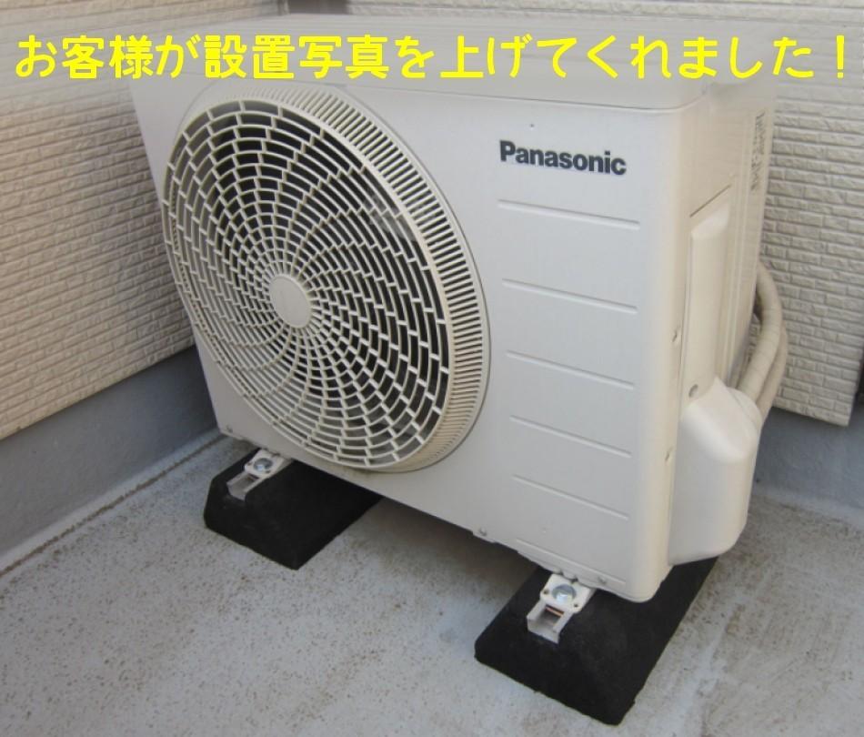 セイコーテクノ 防振ゴムブロック GBK-60 パッケージエアコン室外機の振動対策に