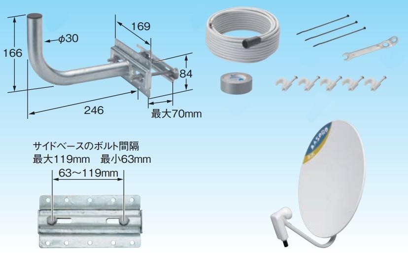 【送料無料】BSアンテナセット マスプロ 45cm BS・110度CS BC45RL-SET 4K・8K対応