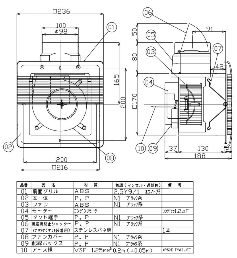 バクマ工業 BEAR ダクト用換気扇 強制排気 CP-10D 連結端子式
