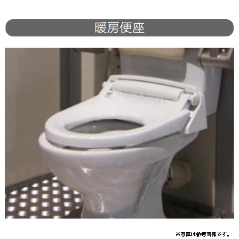 日野興業 仮設トイレ GX・WGXシリーズオプション 暖房便座