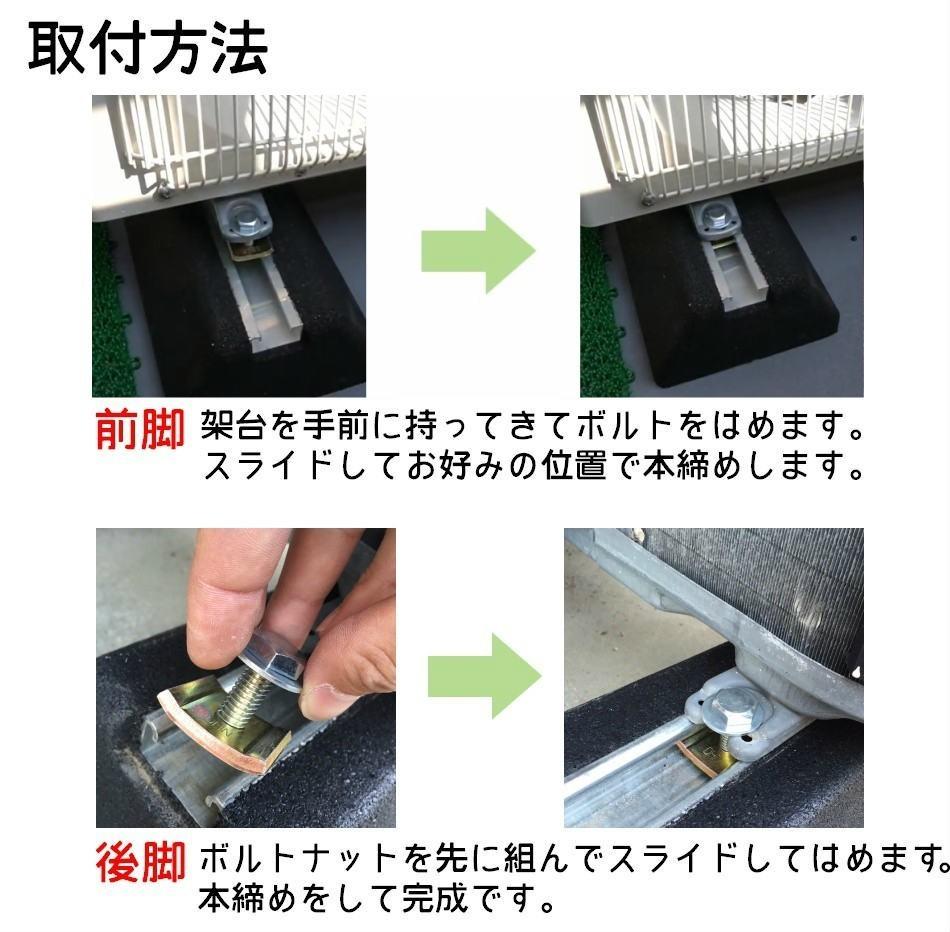 【アウトレット】セイコーテクノ 防振ゴムブロック GBKL-45 エアコン室外機の振動対策に