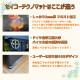 【送料無料】セイコーテクノ キッチンボード 食器棚 床キズ防止マット RSM-KB 45cm×95cm 床の保護に