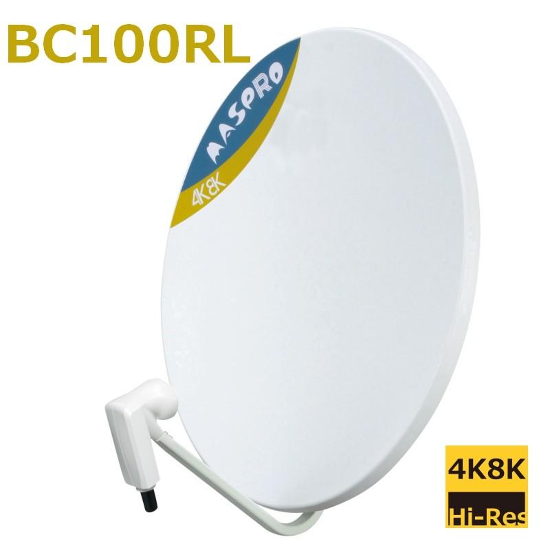 【送料無料】BSアンテナ マスプロ 100cm BS・110度CS BC100RL 4K・8K対応