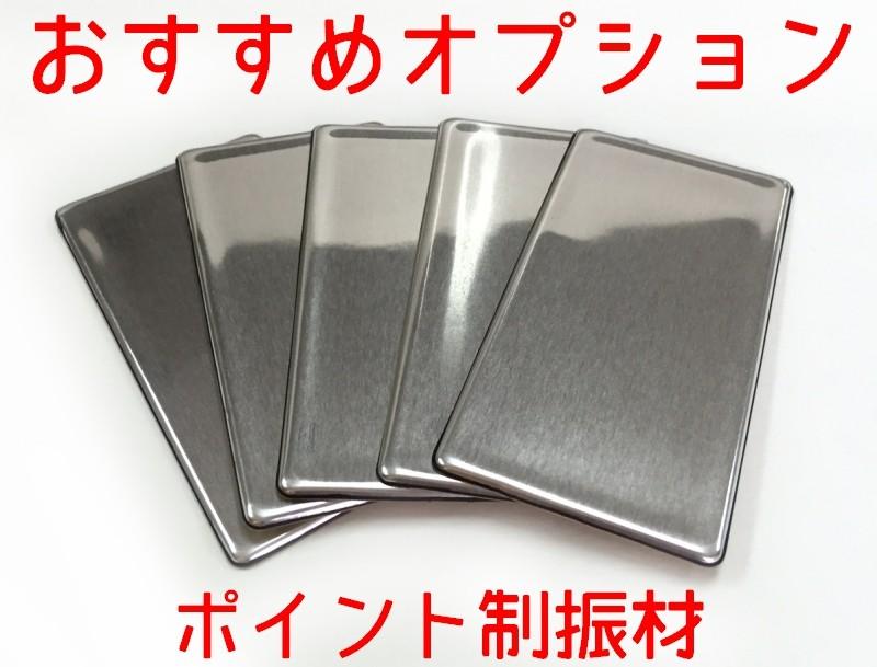 セイコーテクノ 高性能防振ゴム WMR4 洗濯機や乾燥機の防振に