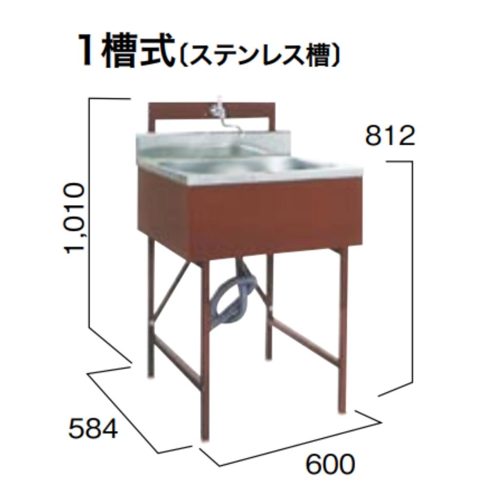 【送料無料】日野興業 1槽式 シンク ステンレス槽 建設現場などに
