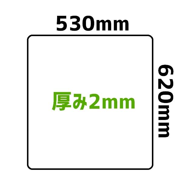 【送料無料】セイコーテクノ 冷蔵庫キズ防止マット Sサイズ  〜200Lクラス RSM-S 53cm×62cm 5枚セット 在庫あり即納