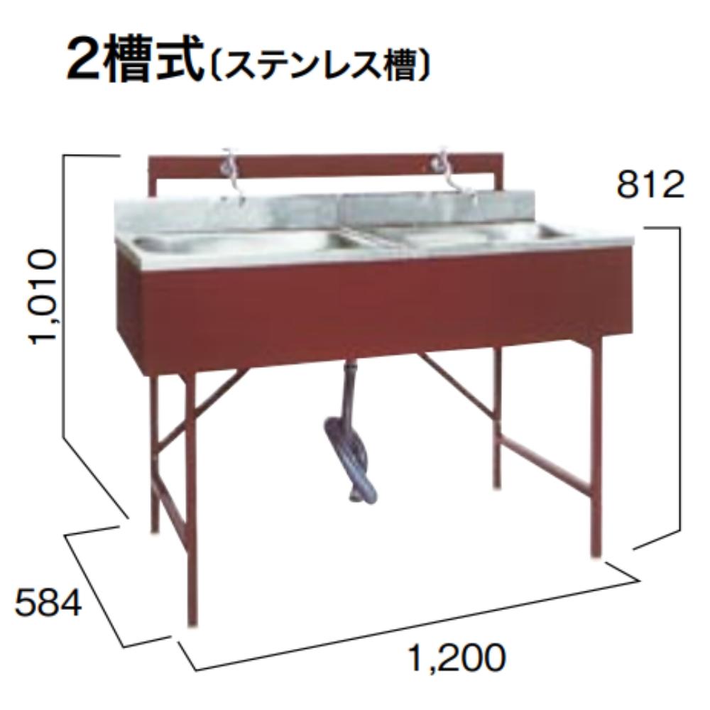 【送料無料】日野興業 2槽式 シンク ステンレス槽 建設現場などに