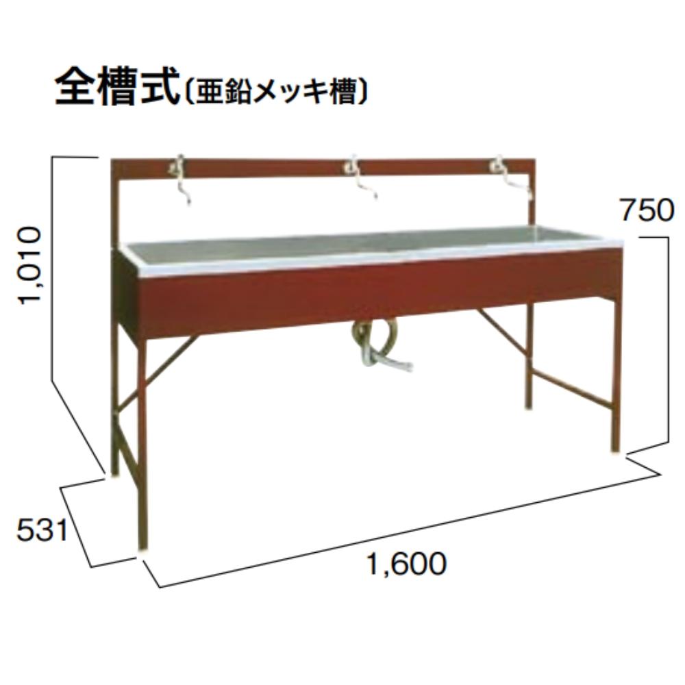 【送料無料】日野興業 全槽式 シンク 亜鉛メッキ槽 建設現場などに