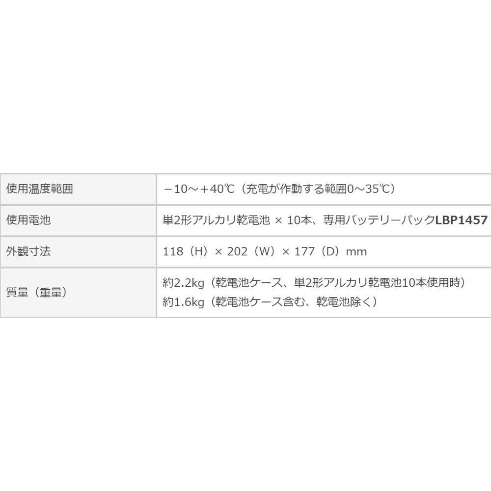 【送料無料】マスプロ デジタルレベルチェッカー LCV4A 4K・8K対応 テレビ映像確認機能搭載