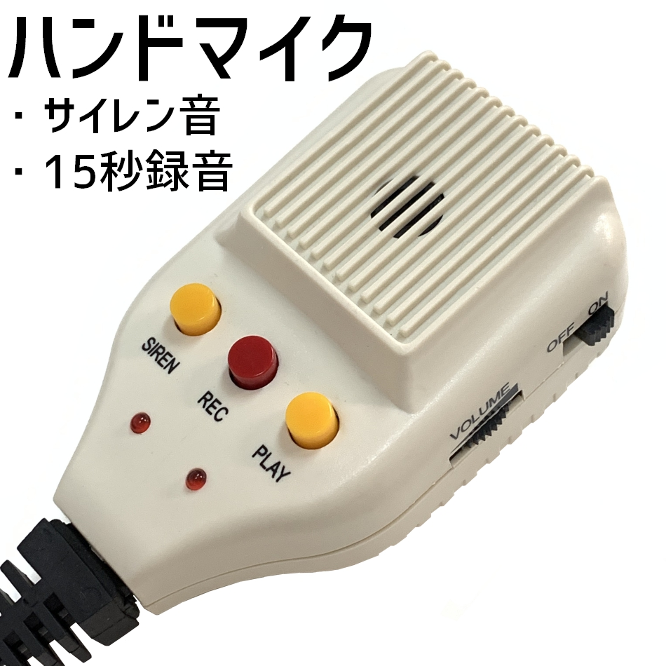【送料無料】拡声器 35W ショルダー型大型メガホン STM-35V2 サイレン ホイッスル USB再生対応 在庫あり即納