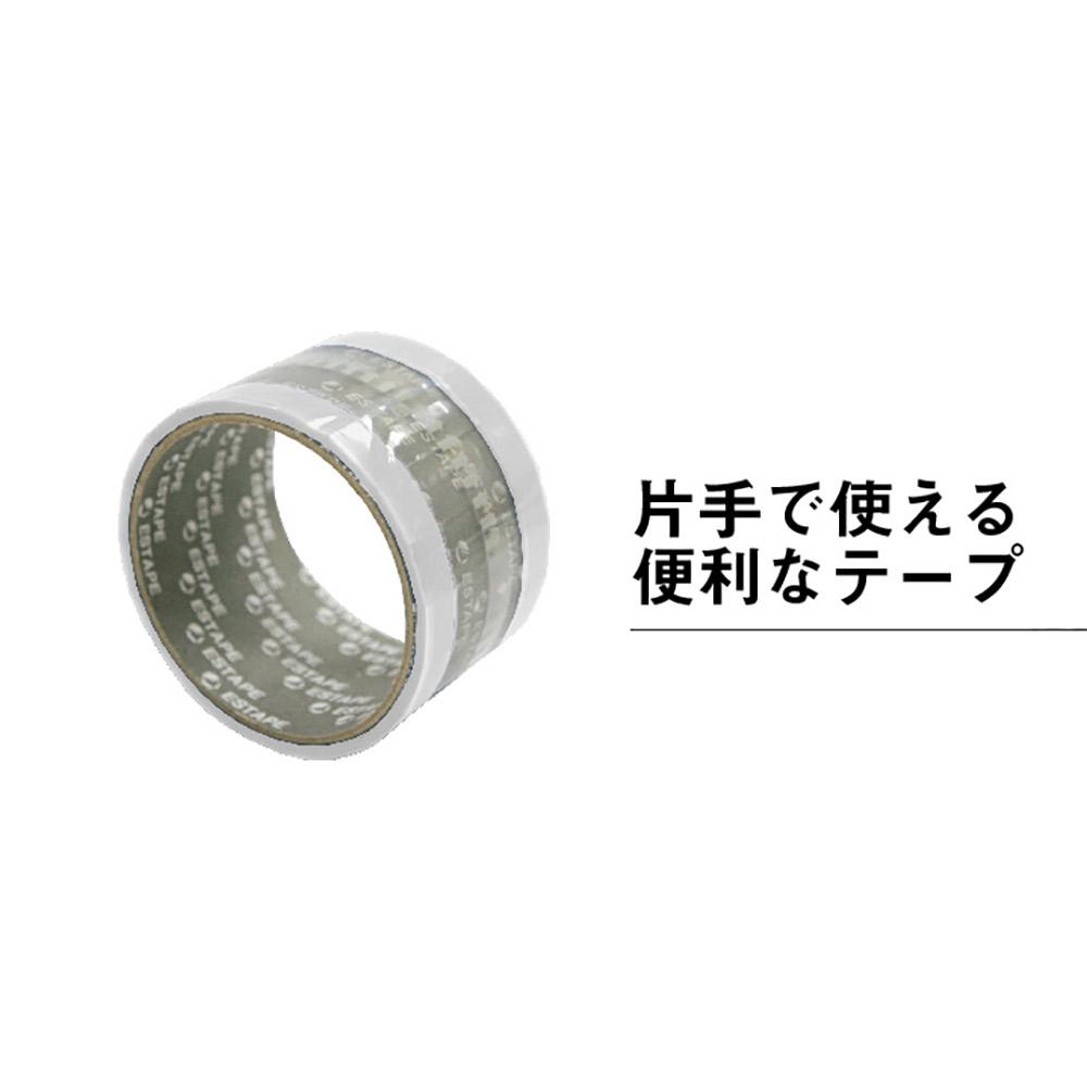 エステープ(15mm×55mm幅)白