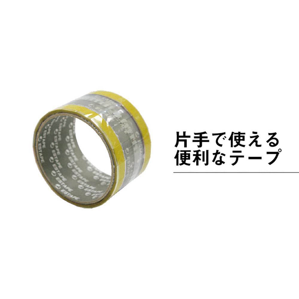 エステープ(15mm×55mm幅)黄