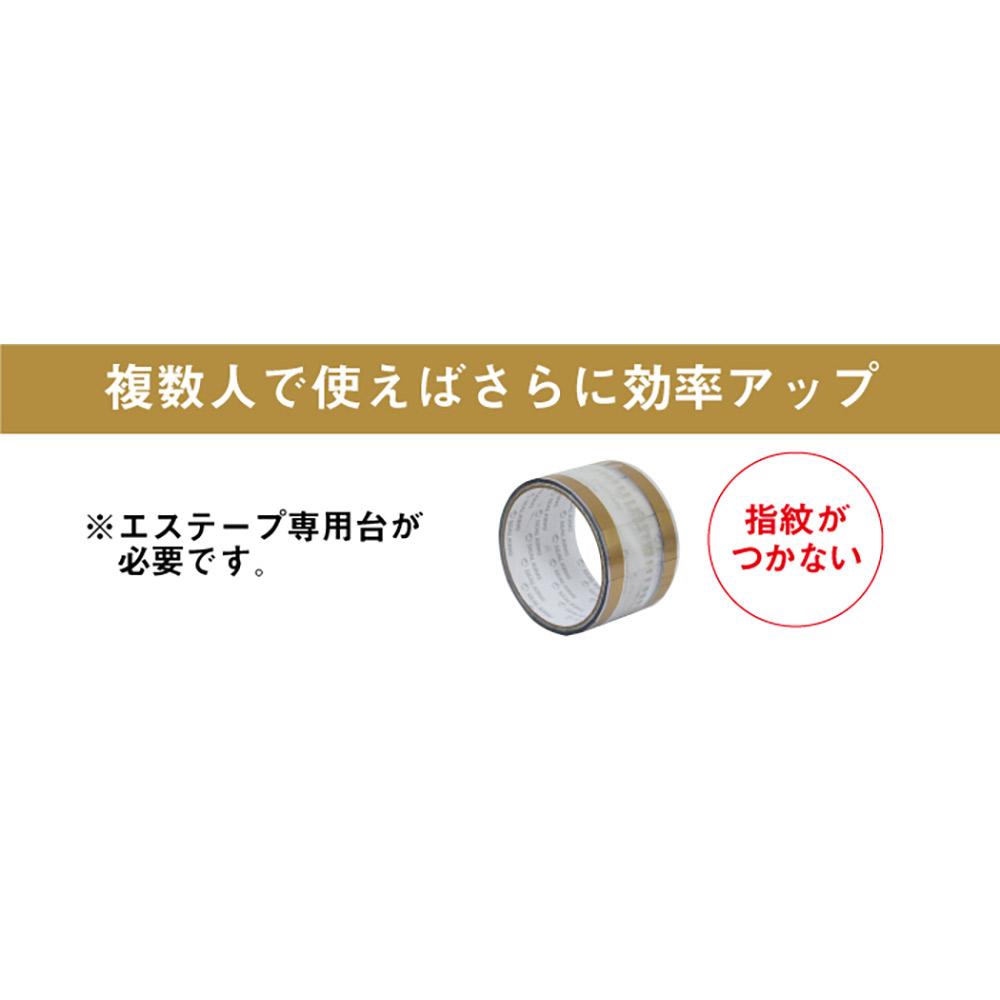 エステープ(15mm×55mm幅)金 1555