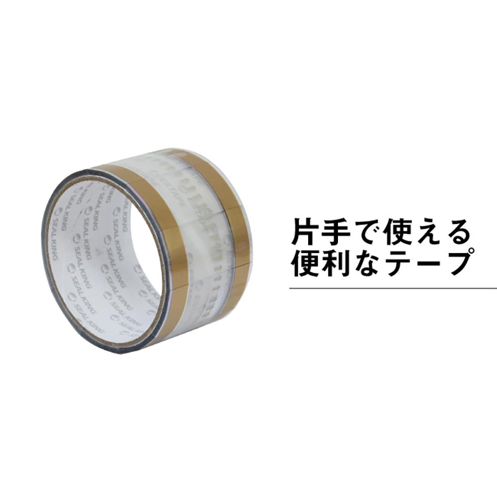 エステープ(26mm×55mm幅)金 2655