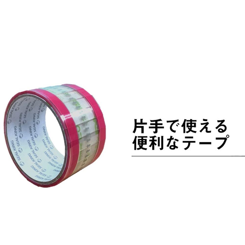 エステープ(15mm×55mm幅)ピンク