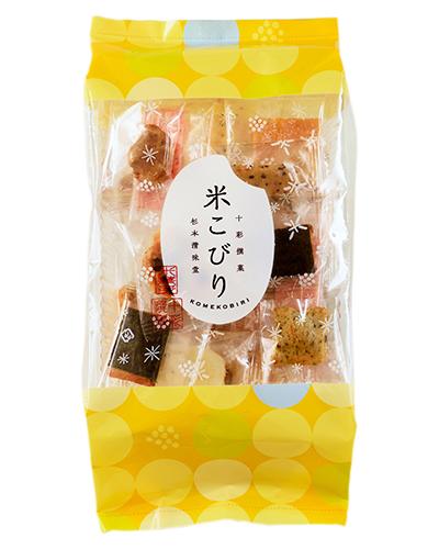 十彩撰菓米こびり 袋入