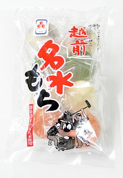 【冬季限定】 越前名水もち 彩り餅(個包装8ヶ入)