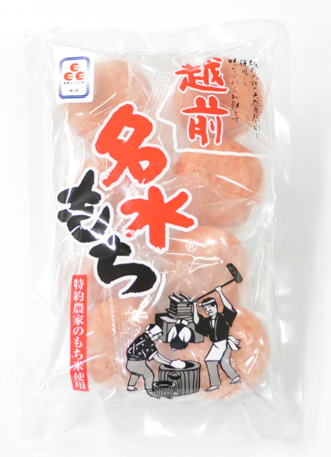 【冬季限定】 越前名水もち えび餅(個包装8ヶ入)