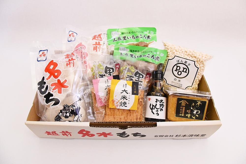 ふるさとお雑煮セット【12/15まで宅配無料】