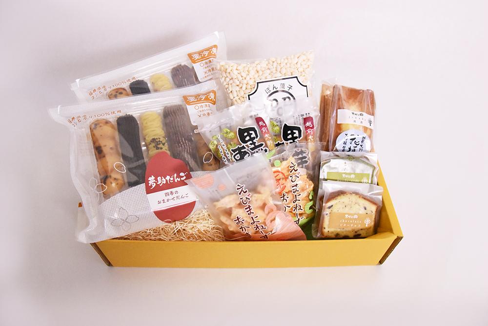 ふるさとお菓子セット(冷凍便)