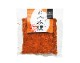 【おまかせボックス】送料無料!6月のおかきセット