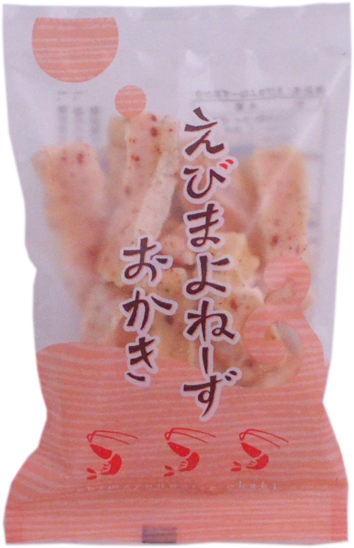【おまかせボックス】送料無料!9月のおかきセット