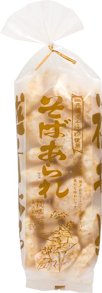 【おまかせボックス】送料無料!10月のおかきセット