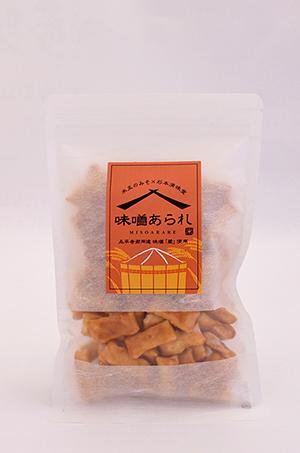 米五のみそ使用 味噌あられセット(箱入り)