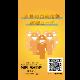 小冊子|災害時行動情報携帯カード(カードサイズ/全12頁)